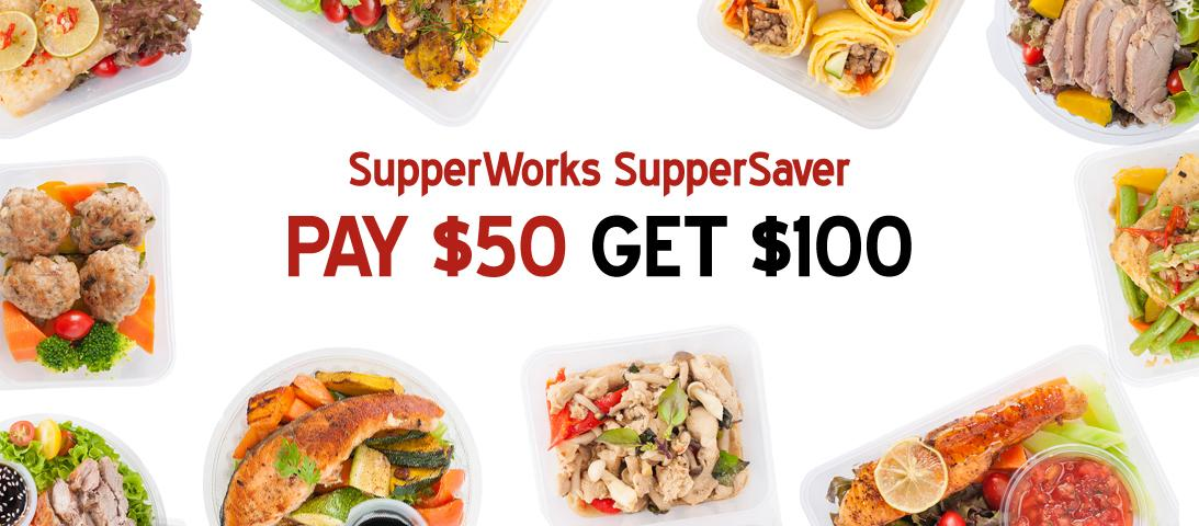 SupperSaver